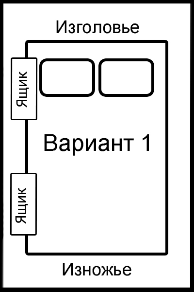 вариант1_2.jpg