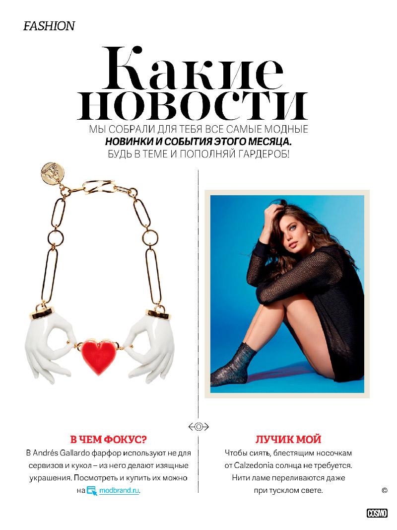 Колье-Heart-Couple-Hand-от-испанского-дизайнера-Andres-Gallardo-Cosmopolitan-в_Ноябрь-2015.jpg