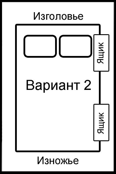 вариант2_2.jpg