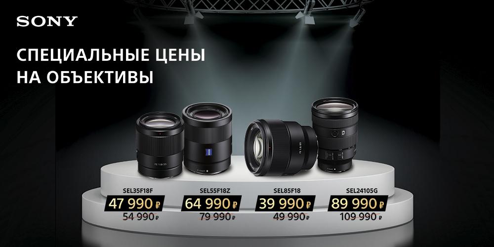 LensPrice_1000x500_.jpg