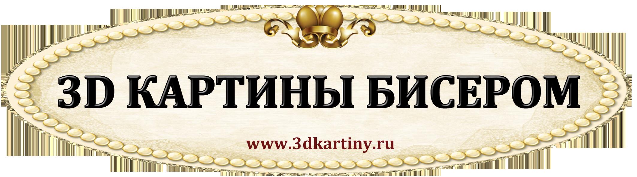 Логотип_с_обложки.png