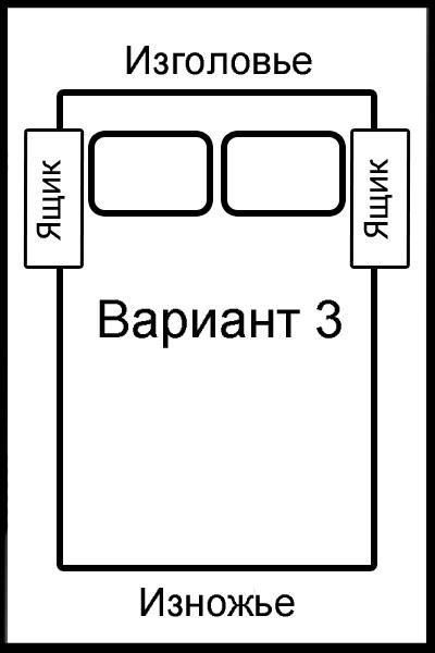 вариант3_3.jpg