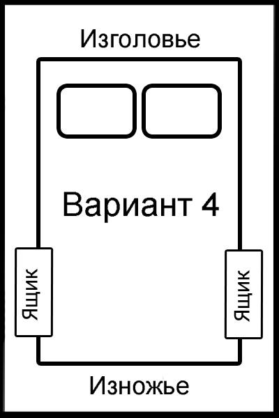 вариант4_2.jpg