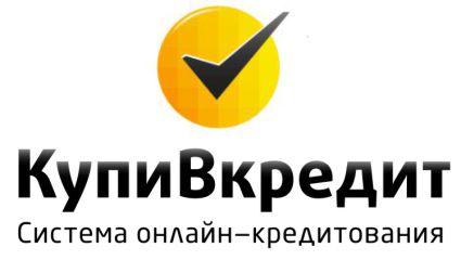 КупиВКредит2.jpg