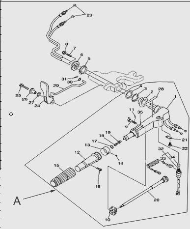 Румпельдля лодочного мотора SEA_PRO T15 и OTH 9,9