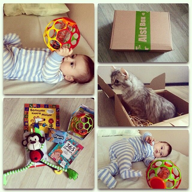 дети_с_игрушками.jpg