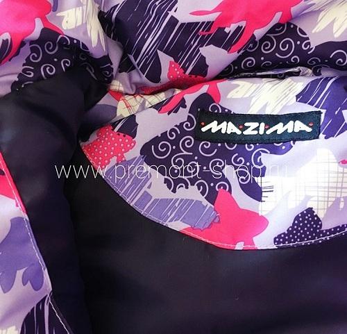Комплект Mazima для девочек Фиолетовый океан