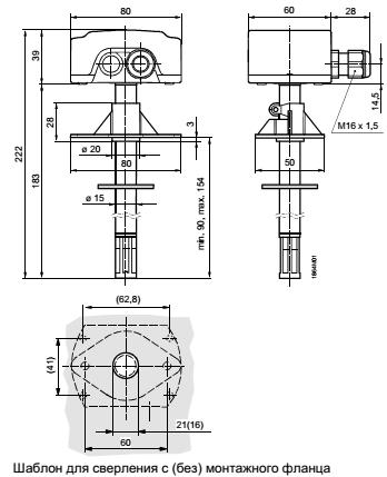 Размеры датчика Siemens QFM2120