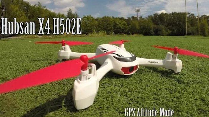 Hubsan h502e на траве