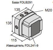 Размеры блока линейного дымового извещателя FDL241-9