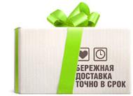 shipping-bnr.jpg