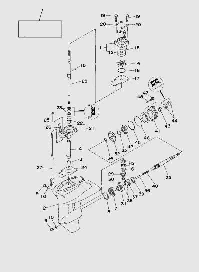 Нижний корпус и привод 1лодочного мотора SEA_PRO T15 и OTH 9,9