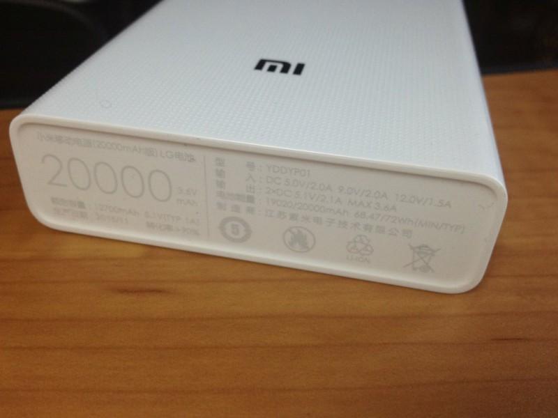 Xiaomi 20000 mah power bank: измерение емкости, детали и сравнение с Xiaomi 16000 mah