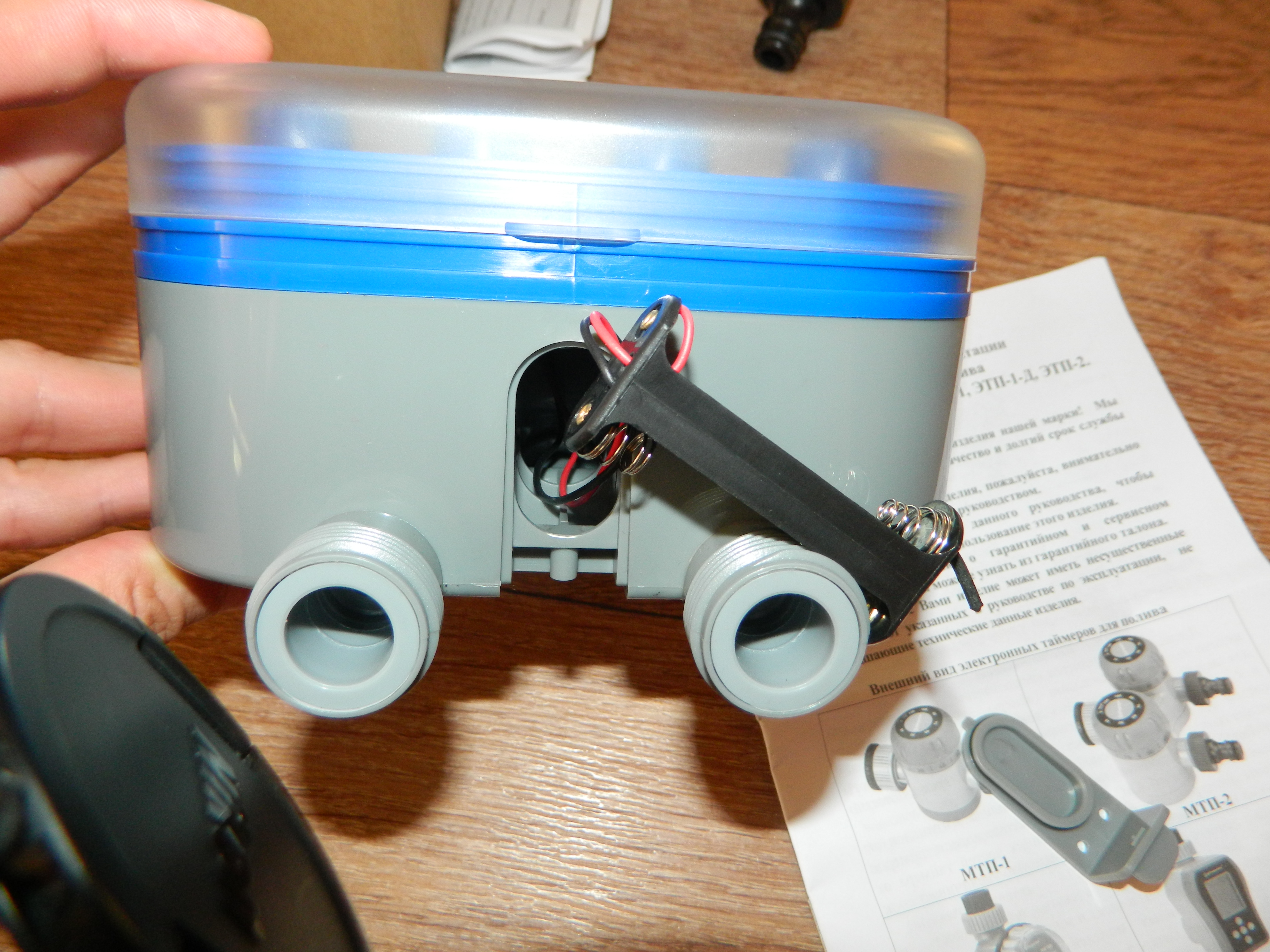 таймер подачи воды ЭТП-2