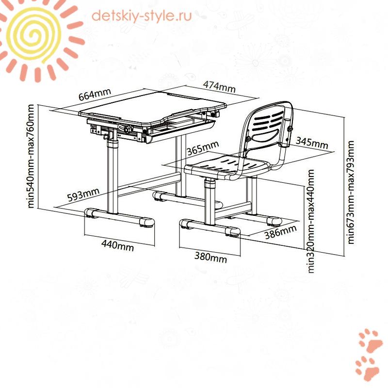 парта fundesk piccolino, комплект, купить, цена, стол со стулом, детская парта фандеск пиколино со стулом, заказ, заказать, бесплатная доставка, интернет магазин, отзывы, доставка по россии