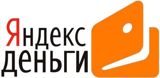 яндекс_деньги.png