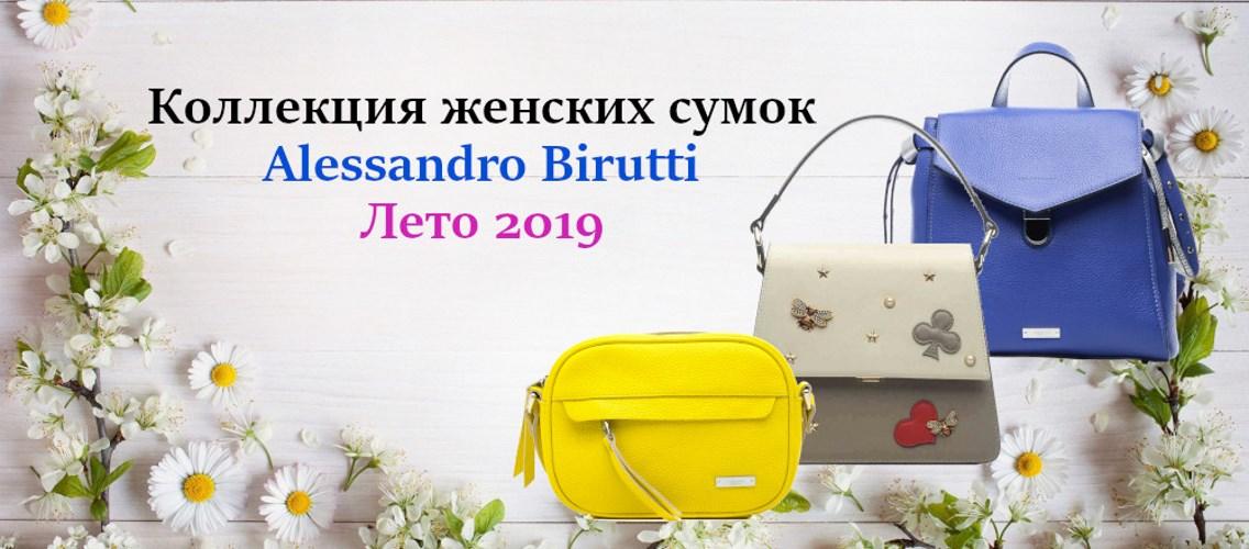 Leto-2019-12.jpg