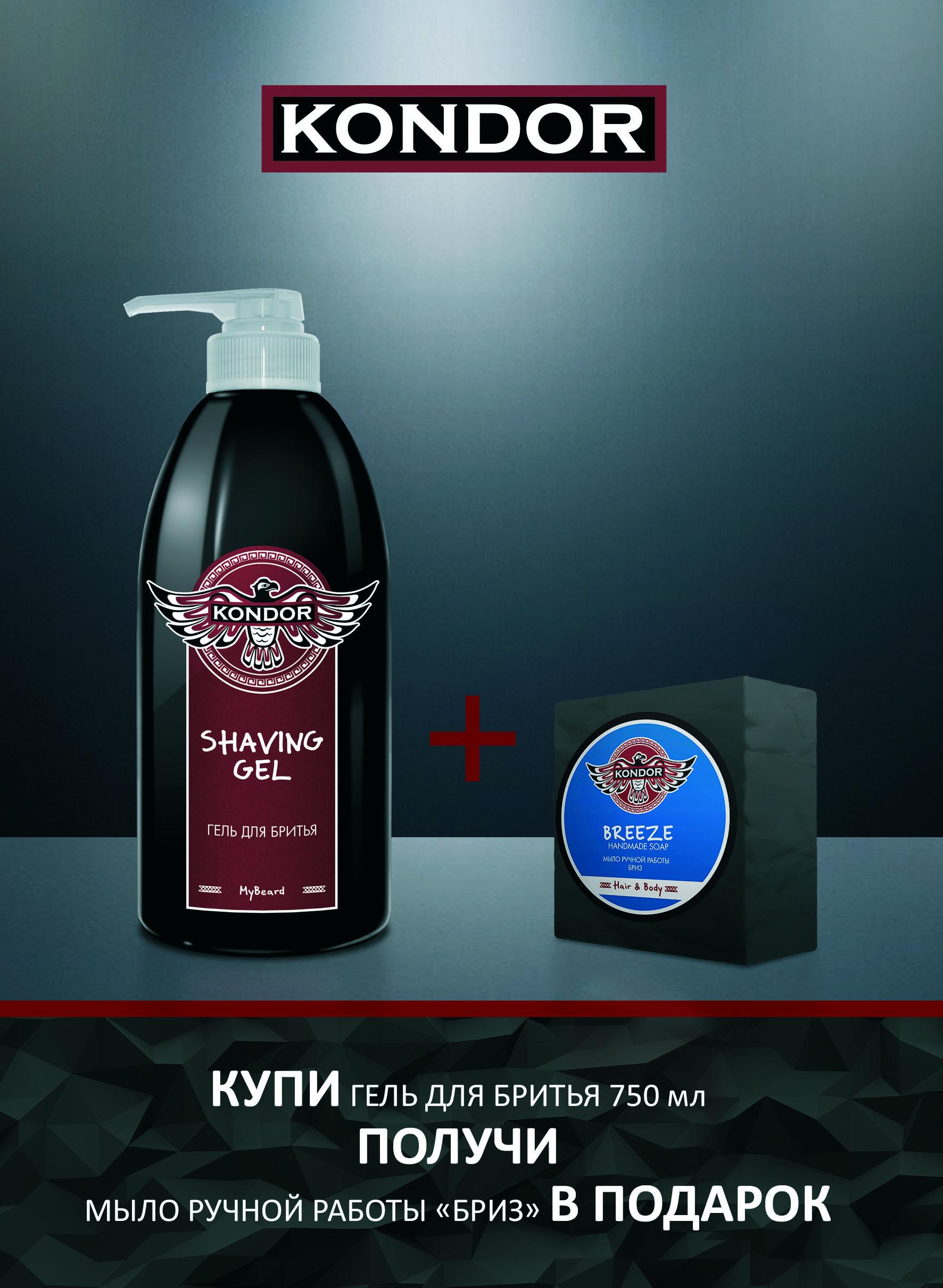 Магазин профессиональной косметики для волос на бауманской