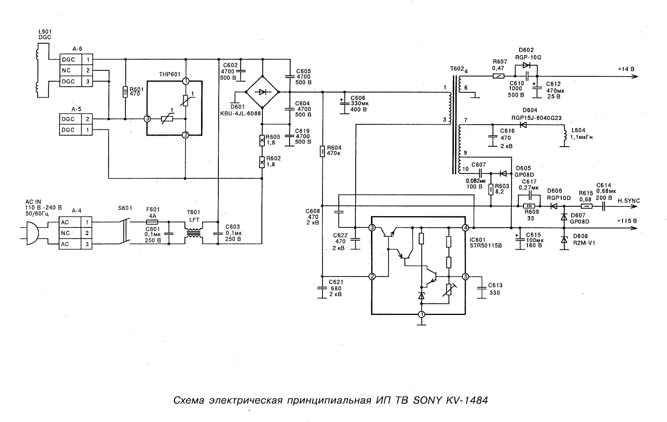 Схема телевизора сони бравиа фото 460