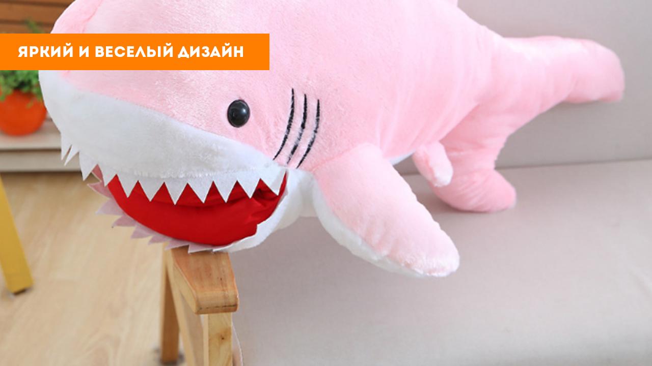 """Мягкая игрушка """"акула розовая"""" (90см)"""