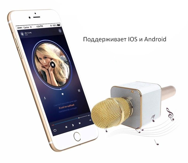Беспроводной микрофон для караоке с динамиками