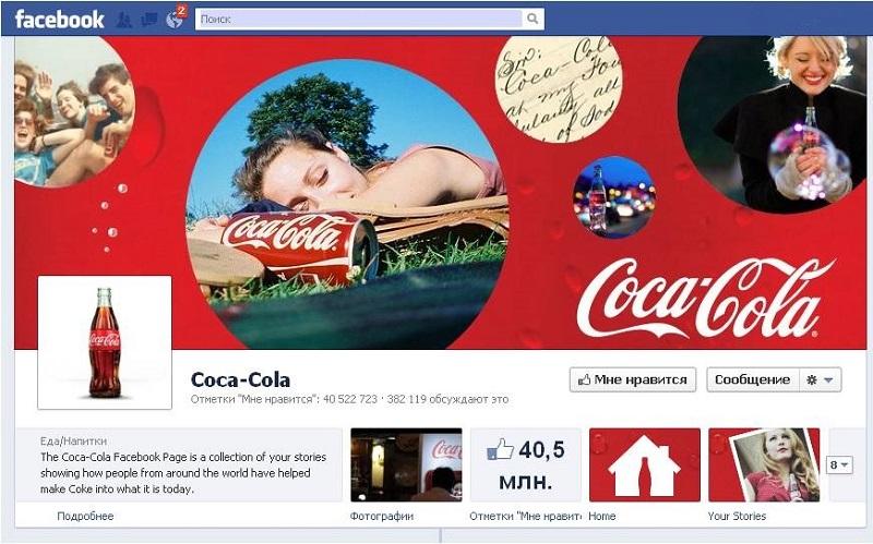 бизнес страница в фейсбуке