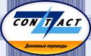 Оплата через систему денежных переводов CONTACT