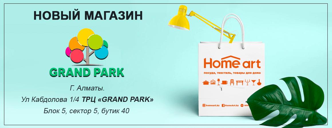 5b92374ac1ca9 Купить IKEA в Алматы, интернет-магазин ИКЕА, цена Homeart-Shop.KZ ...