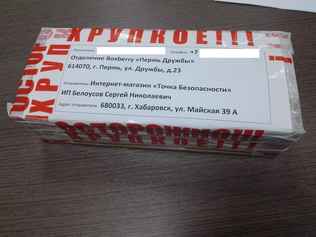 Трубка_Цифрал_в_Пермь.JPG