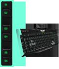 6 программируемых G-клавиш