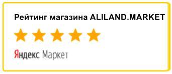 Читайте отзывы покупателей и оценивайте качество магазина на Яндекс