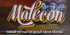 malecon-side-banner.jpg
