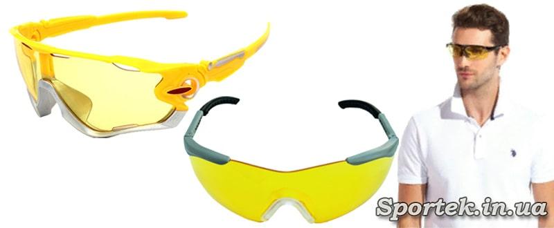 Велосипедные очки с желтыми линзами