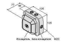 Размеры блока Siemens FDF241-9