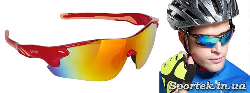 Зеркальные велосипедные очки