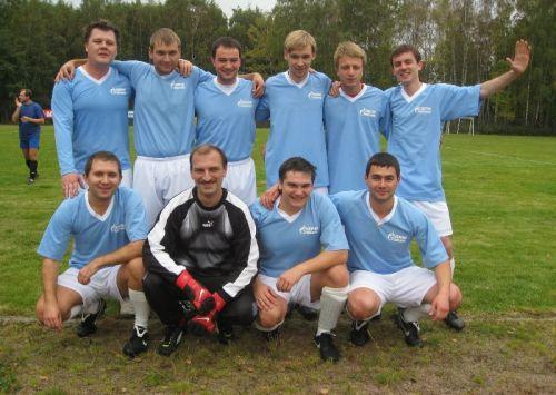 Форма футбольная команды Газпром Промгаз