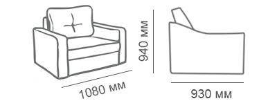 Габаритные размеры кресла Макс П5