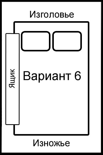 вариант6.jpg