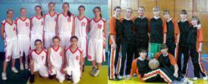 Баскетбольная экипровка производство Ателье Лига-спорт