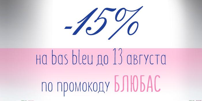 bas.bleu.06.08-1.jpg