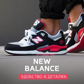 square_new_balance.jpg