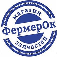"Логотип магазина ""ФермерОк"""