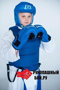 Защитная экипировка для рукопашного боя