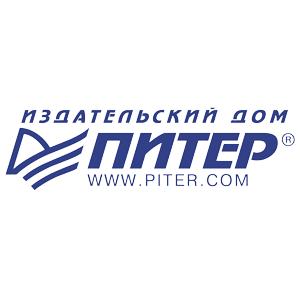 """Издательский дом """"Питер"""""""