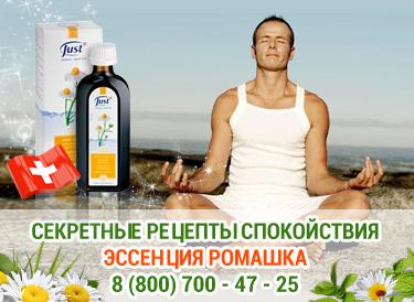 успокаивающие масла для ванной