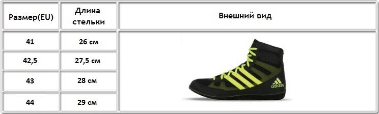 adidas_black.jpg