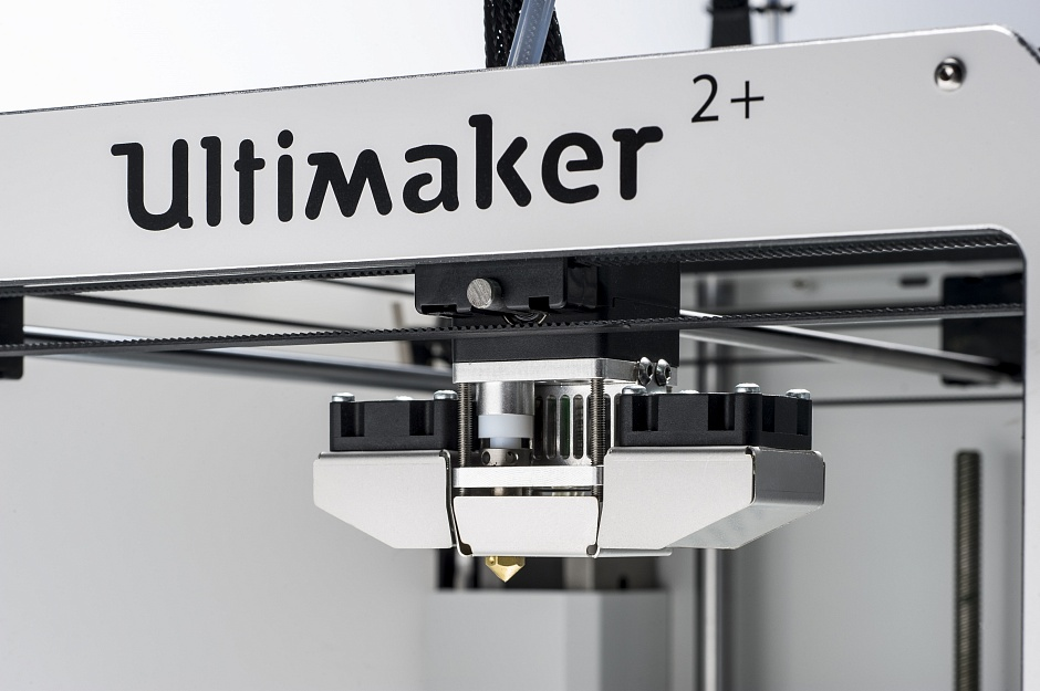 Ultimaker_2__Detail_y1.jpg
