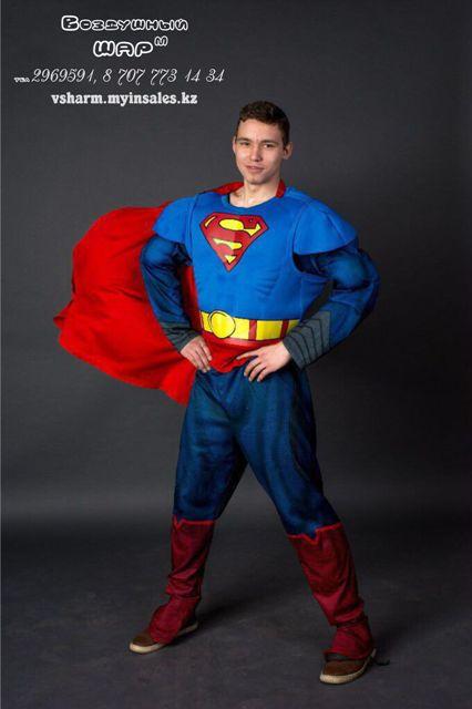 супермен_аниматоры_Алматы.jpg