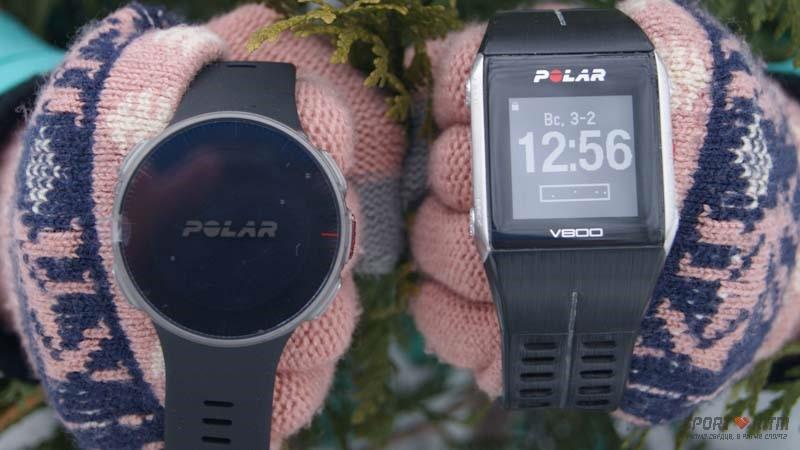 Polar V800 и Polar Vantage V