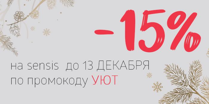 senssova.06.12-1.jpg